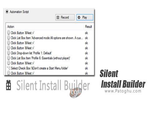 دانلود Silent Instal Builder برای ویندوز