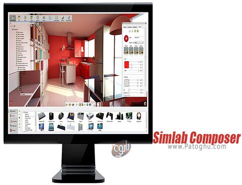 دانلود Simlab Composer برای ویندوز
