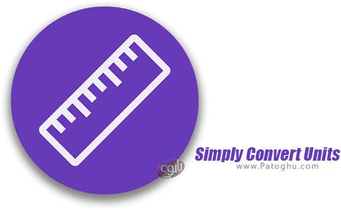 دانلود Simply Convert Units برای اندروید