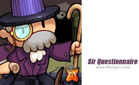 دانلود Sir Questionnaire برای اندروید