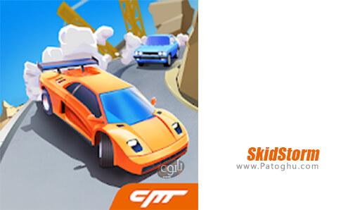 دانلود SkidStorm برای اندروید