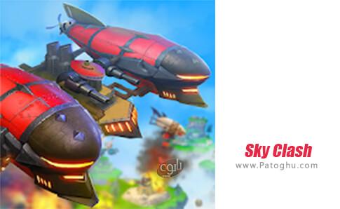 دانلود Sky Clash برای اندروید