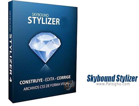 دانلود Skybound Stylizer برای ویندوز