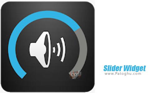 دانلود Slider Widget برای اندروید