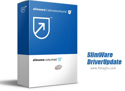 دانلود SlimWare DriverUpdate برای ویندوز