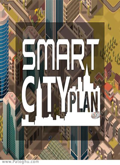 دانلود Smart City Plan برای ویندوز