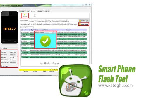 دانلود Smart Phone Flash Tool برای ویندوز