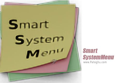 دانلود SmartSystemMenu برای ویندوز