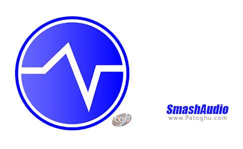 دانلود SmashAudio برای اندروید