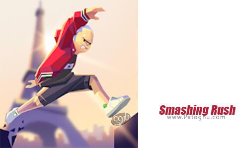 دانلود Smashing Rush برای اندروید