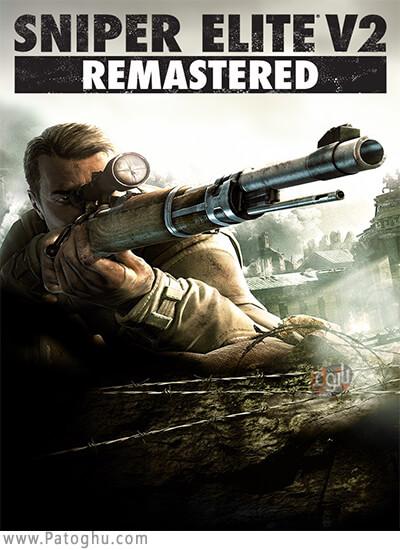 دانلود Sniper Elite V2 برای ویندوز