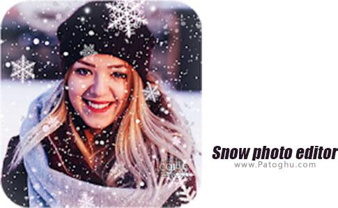 دانلود Snow photo editor برای اندروید