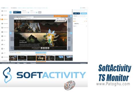 دانلود SoftActivity TS Monitor برای ویندوز