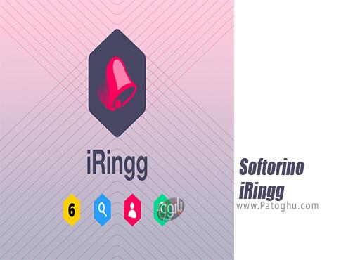 دانلود Softorino iRingg برای ویندوز