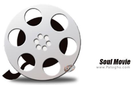 دانلود Soul Movie برای اندروید