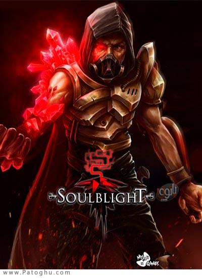 دانلود Soulblight برای ویندوز