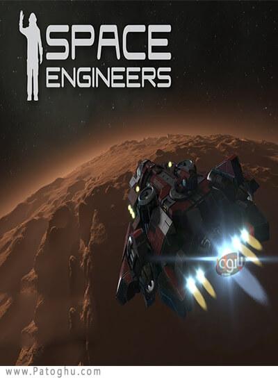 دانلود Space Engineers برای ویندوز