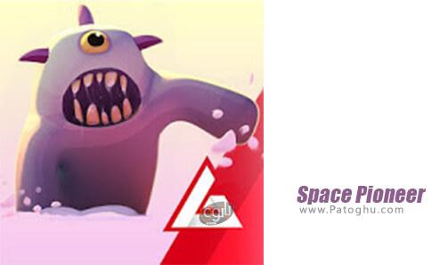 دانلود Space Pioneer برای اندروید