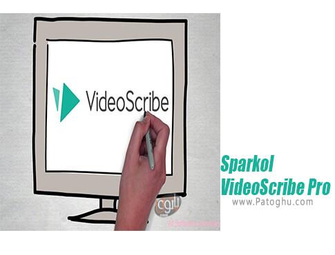 دانلود Sparkol VideoScribe Pro برای ویندوز