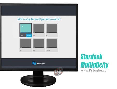 دانلود Stardock Multiplicity برای ویندوز