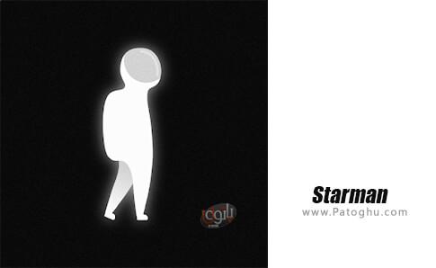 دانلود Starman برای اندروید