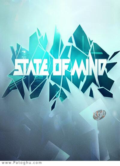 دانلود State of Mind برای ویندوز