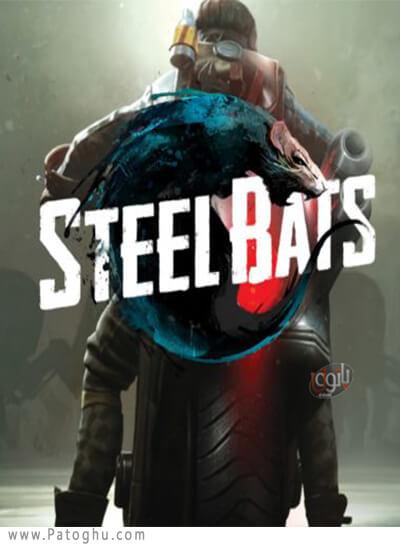 دانلود Steel Rats برای ویندوز