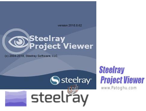 دانلود Steelray Project Viewer برای ویندوز