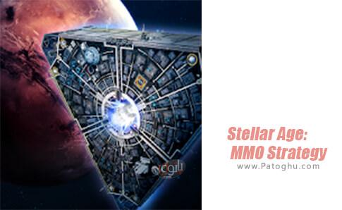 دانلود Stellar Age برای اندروید