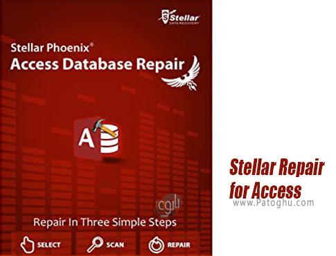 دانلود Stellar Repair for Access برای ویندوز