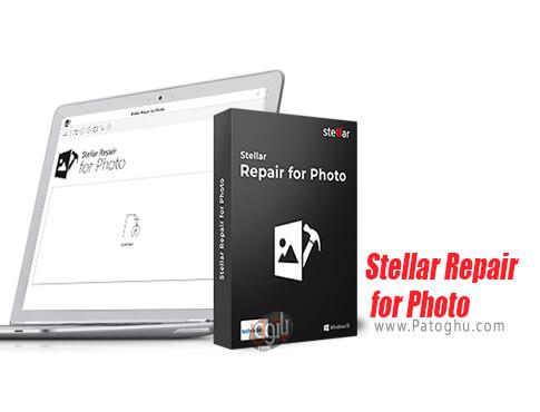 دانلود Stellar Repair for Photo برای ویندوز