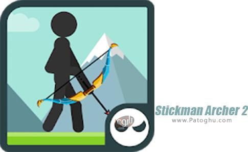 دانلود Stickman Archer 2 برای اندروید