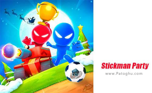 دانلود Stickman Party برای اندروید