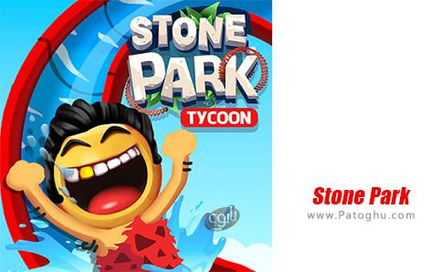 دانلود Stone Park برای اندروید
