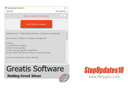 دانلود StopUpdates10 برای ویندوز