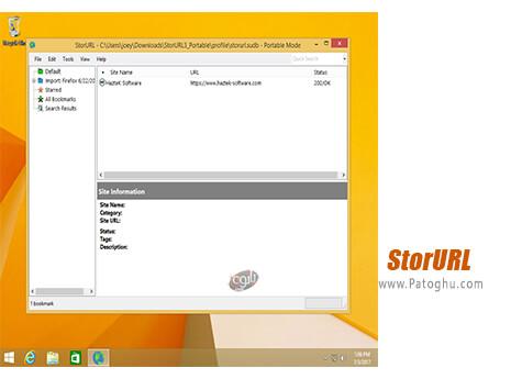 دانلود StorURL برای ویندوز