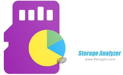 دانلود Storage Analyzer برای اندروید