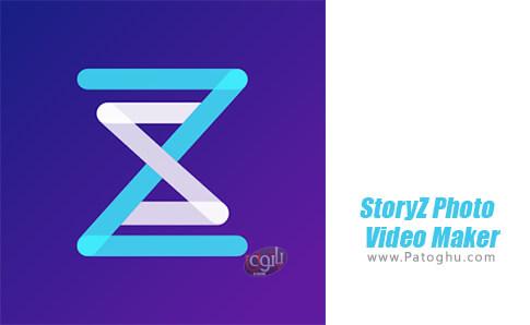 دانلود StoryZ Photo Video Maker برای اندروید