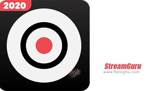 دانلود StreamGuru برای اندروید