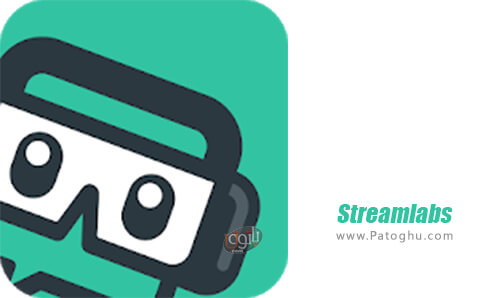 دانلود Streamlabs برای اندروید