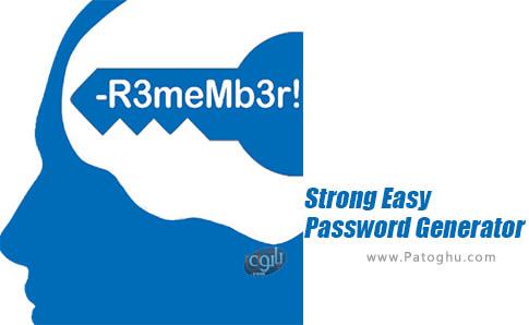دانلود Strong Easy Password Generator برای اندروید