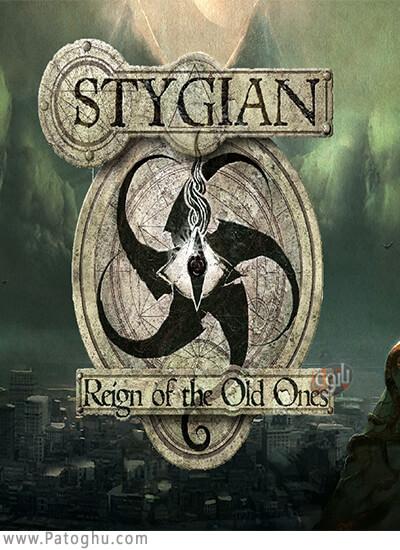 دانلود Stygian برای ویندوز