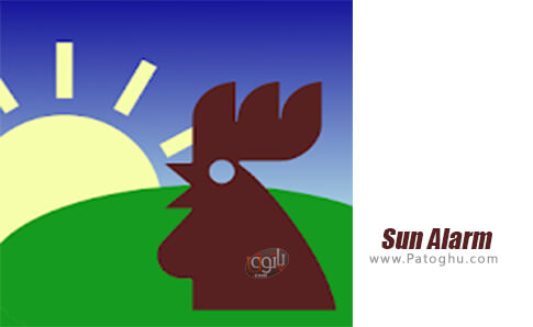 دانلود Sun Alarm برای اندروید