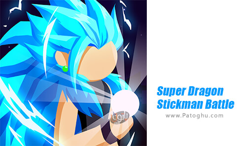 دانلود Super Dragon Stickman Battle برای اندروید