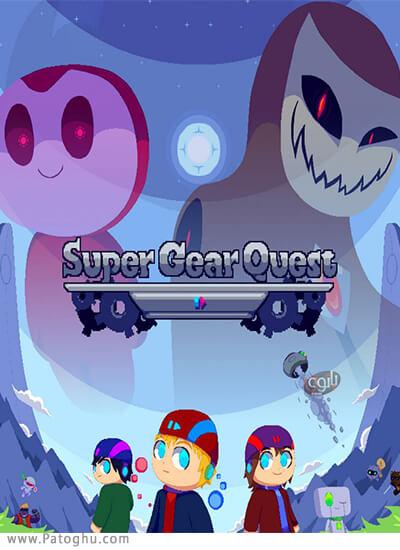 دانلود Super Gear Quest برای ویندوز
