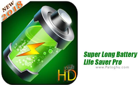 دانلود Super Long Battery Life Saver Pro برای اندروید