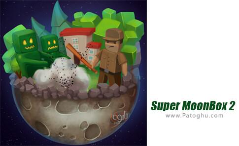 دانلود Super MoonBox 2 برای اندروید