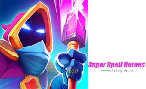 دانلود Super Spell Heroes برای اندروید