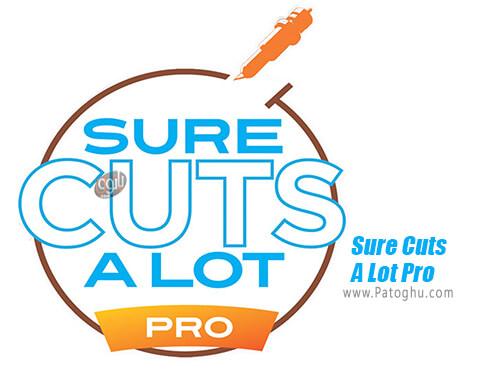 دانلود Sure Cuts A Lot Pro برای ویندوز