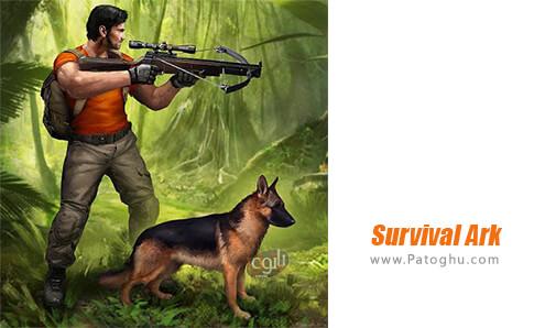 دانلود Survival Ark برای اندروید